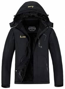MOERDENG Men's Waterproof Ski Jacket – Multipurpose, Stain Repellent, And Durable