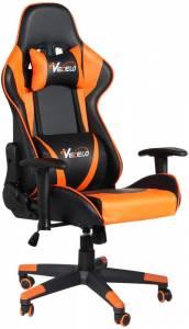 VECELO Computer Gaming High Back – Orthopedically Designed